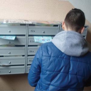 BTL. Distribuire prin poștă